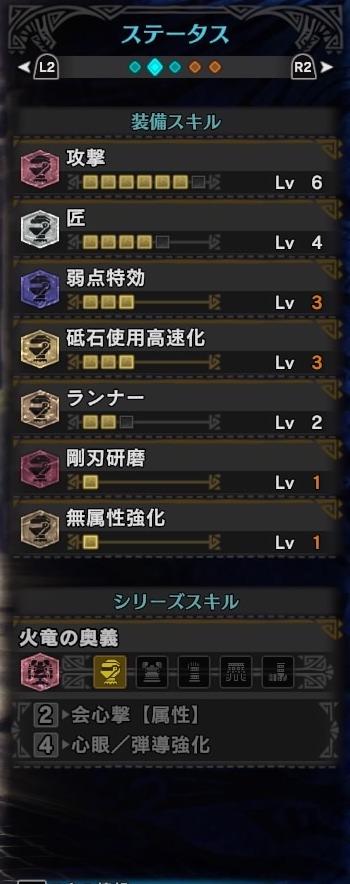 f:id:takamurasan:20180312205318j:plain