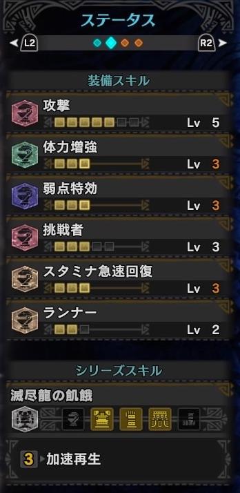 f:id:takamurasan:20180312205433j:plain