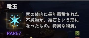 f:id:takamurasan:20180320231208j:plain