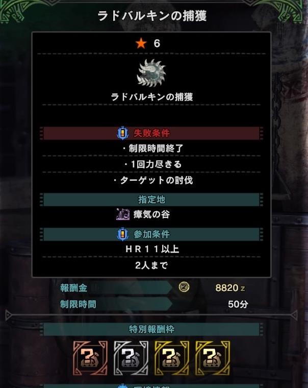 f:id:takamurasan:20180320231626j:plain
