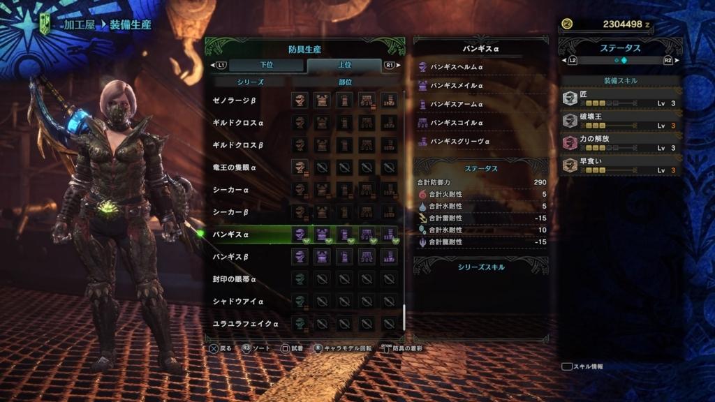 f:id:takamurasan:20180323032147j:plain