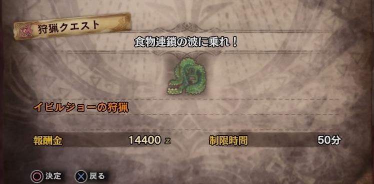 f:id:takamurasan:20180323032252j:plain