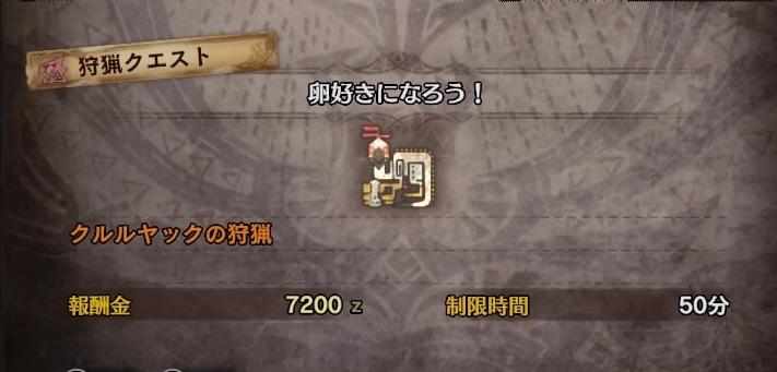 f:id:takamurasan:20180330234437j:plain