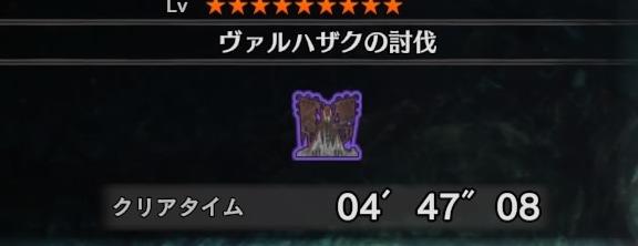 f:id:takamurasan:20180412000627j:plain