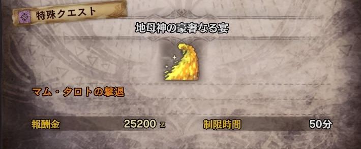 f:id:takamurasan:20180420153645j:plain