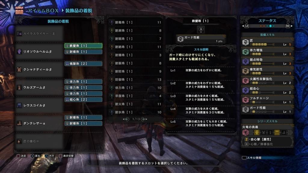 f:id:takamurasan:20180511233117j:plain