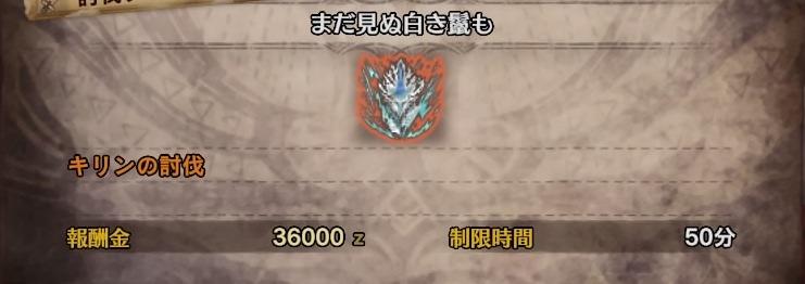 f:id:takamurasan:20180609012554j:plain