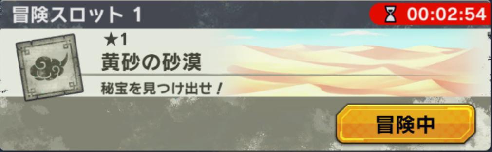 f:id:takamurasan:20180619231406p:plain