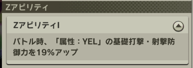 f:id:takamurasan:20180704000211p:plain