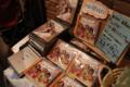 2011.02.11-ハロー青空トレイン企画「ミニアルバムを発売します!」