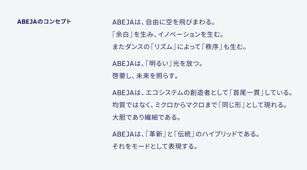 f:id:takana8:20180508115848p:plain