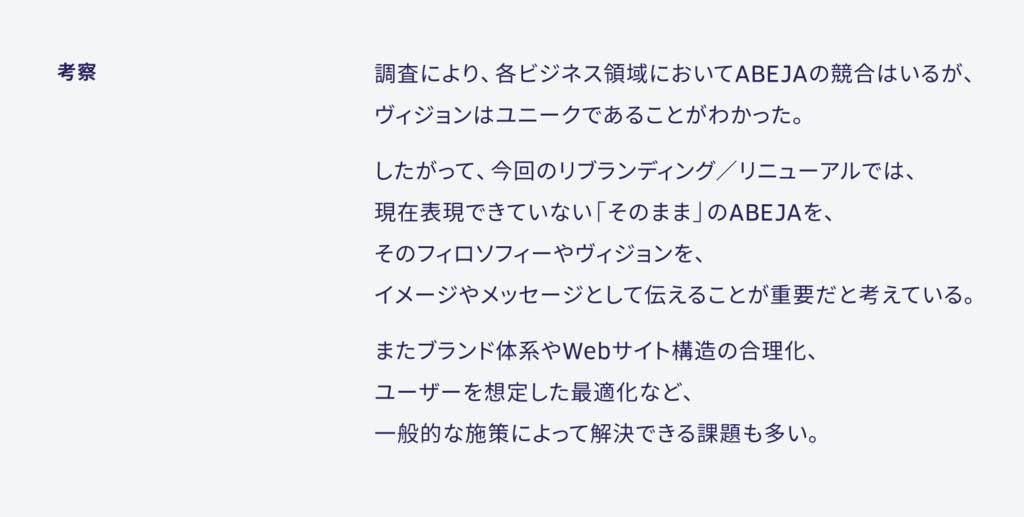 f:id:takana8:20180508115854p:plain