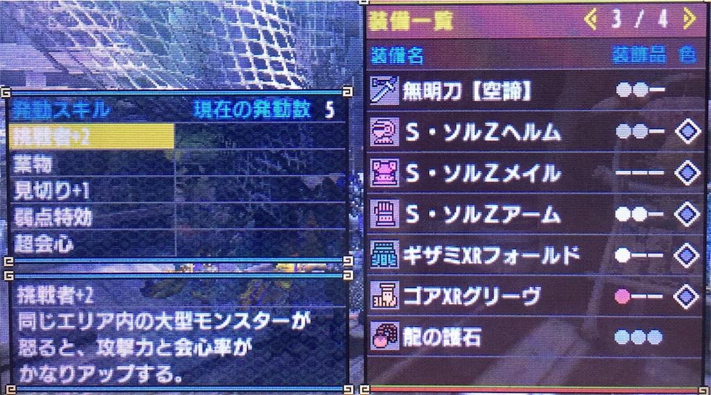 f:id:takana_encount:20170328054913j:plain