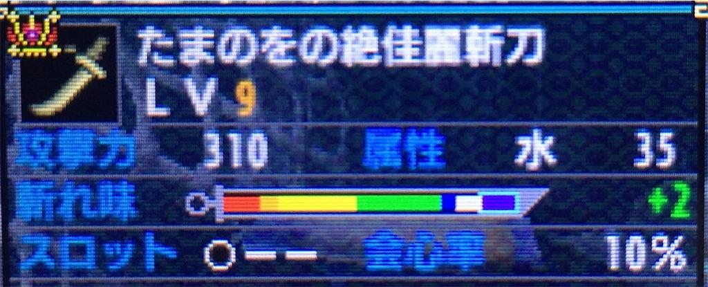 f:id:takana_encount:20170412173029j:image