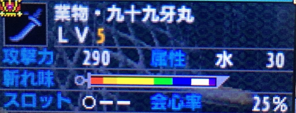 f:id:takana_encount:20170412173305j:image