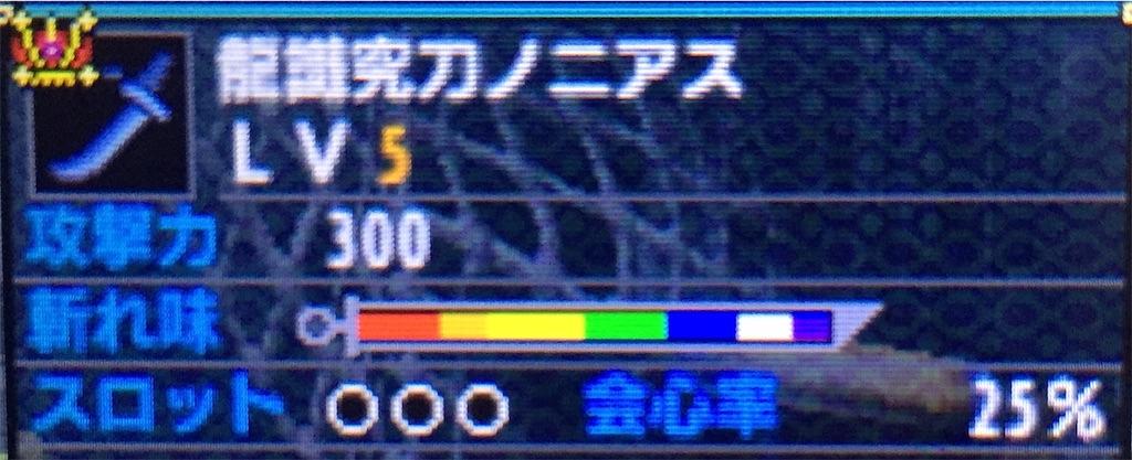f:id:takana_encount:20170413011107j:image