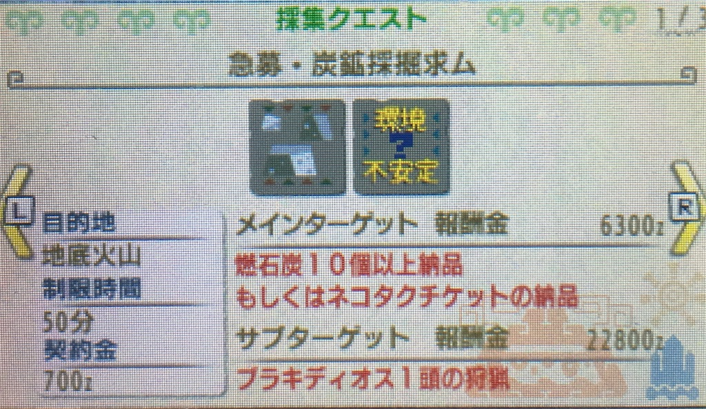 f:id:takana_encount:20170425025903j:image