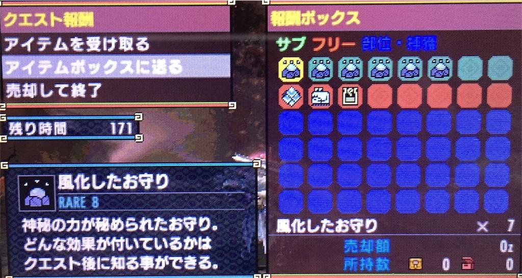 f:id:takana_encount:20170425030002j:image