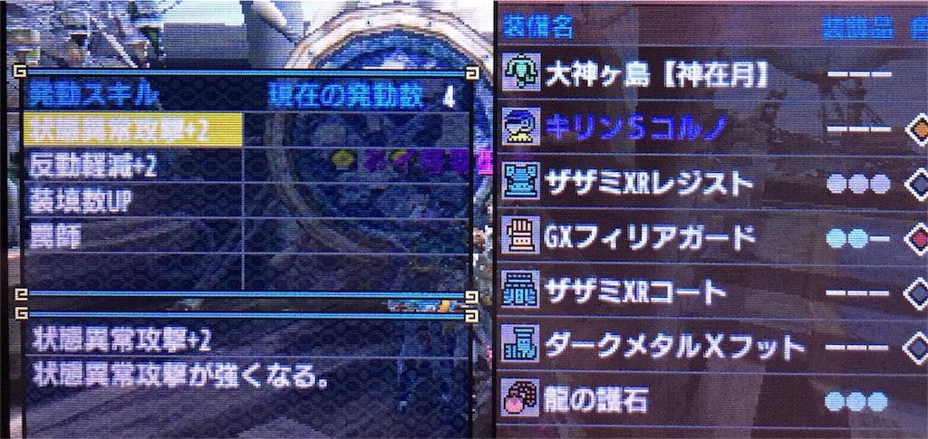 f:id:takana_encount:20170425030156j:image