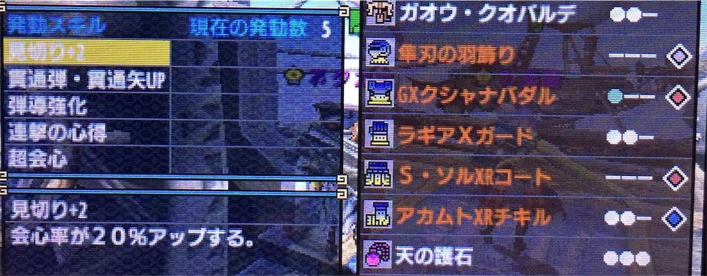f:id:takana_encount:20170425033642j:image