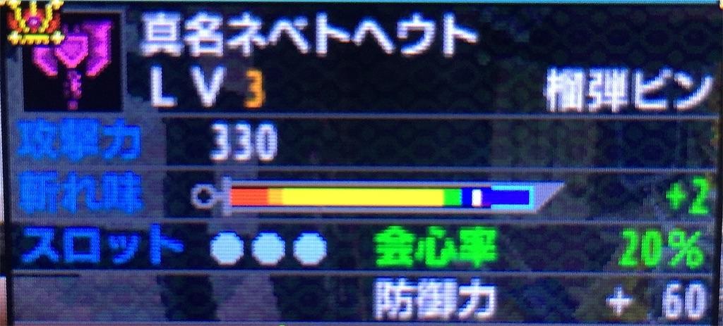 f:id:takana_encount:20170425171531j:image