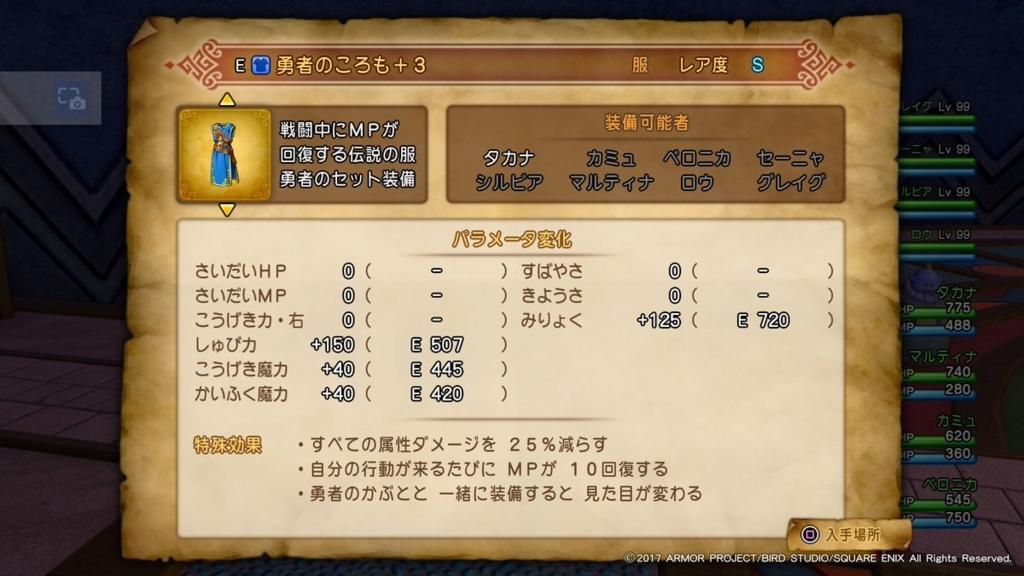 f:id:takana_encount:20170827163454j:plain