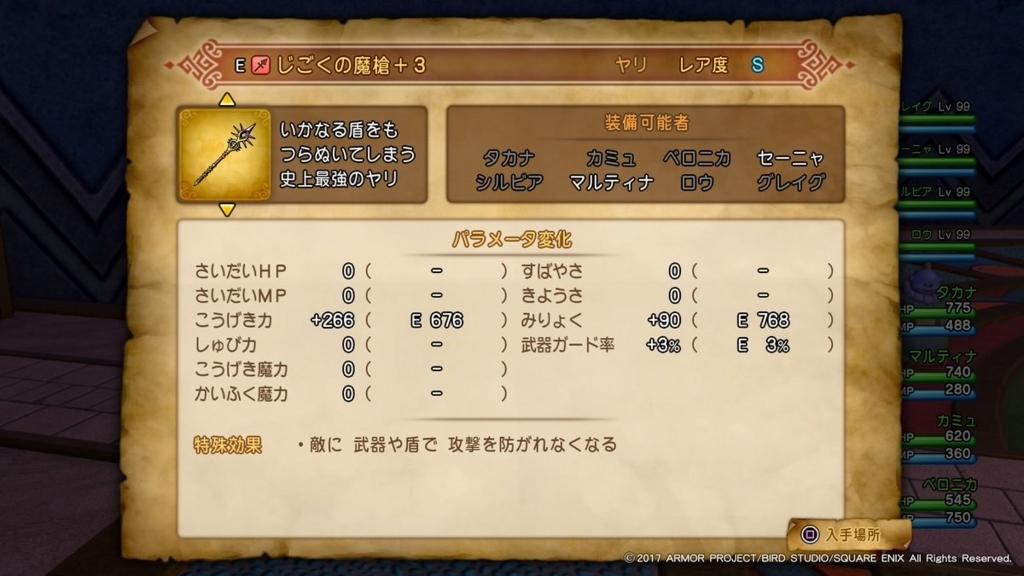 f:id:takana_encount:20170827163624j:plain