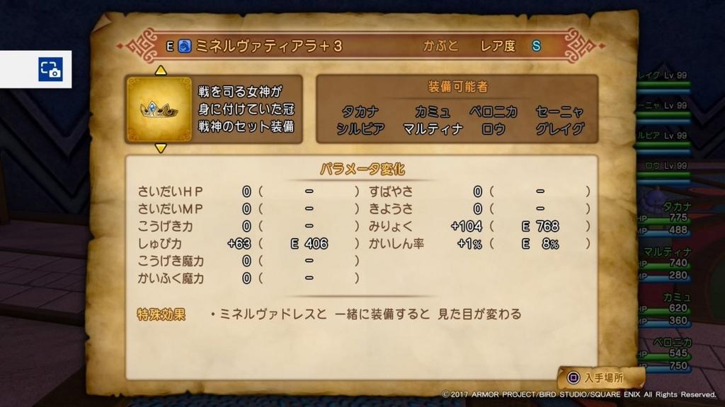 f:id:takana_encount:20170827163635j:plain