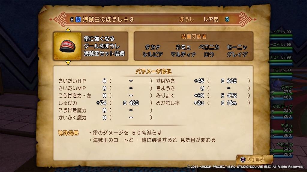 f:id:takana_encount:20170827171256j:image