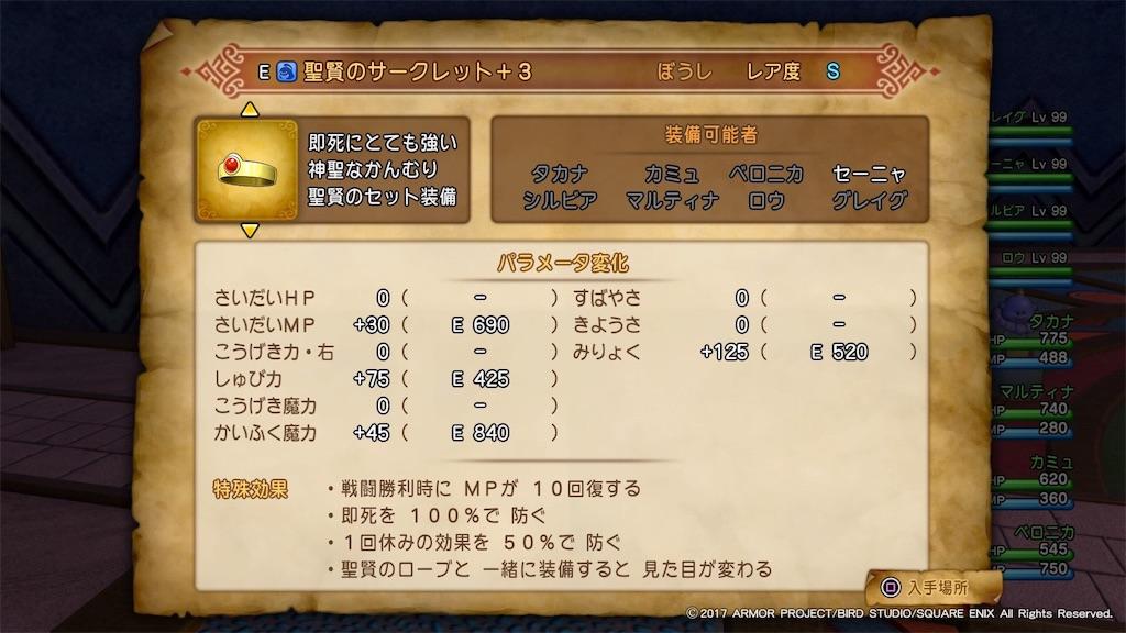 f:id:takana_encount:20170827172048j:image
