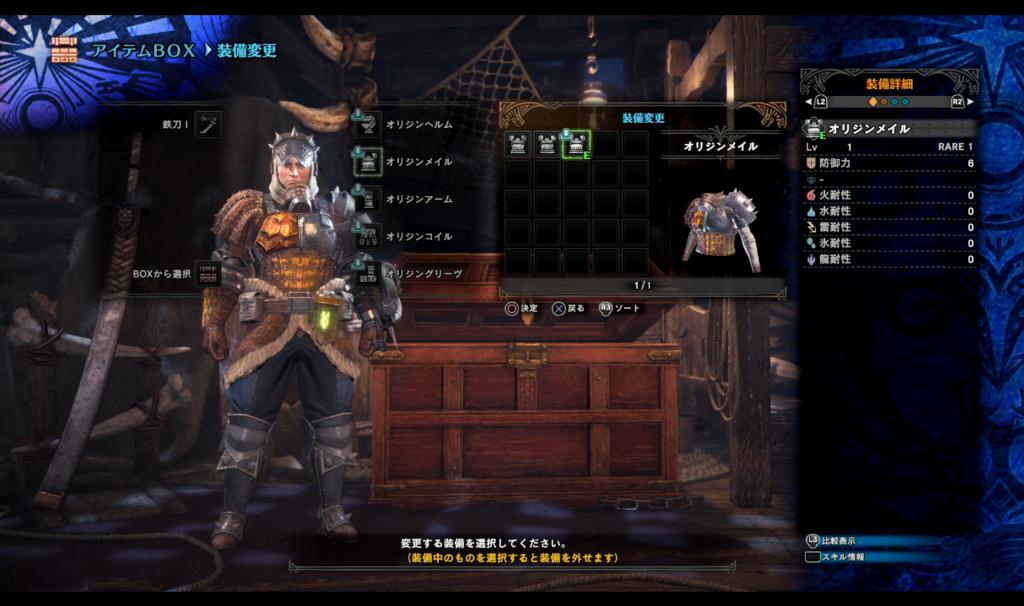 f:id:takana_encount:20180126005835j:plain