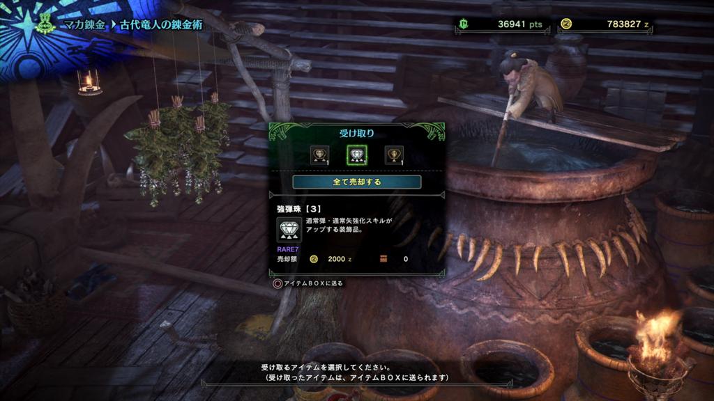 f:id:takana_encount:20180328060444j:plain
