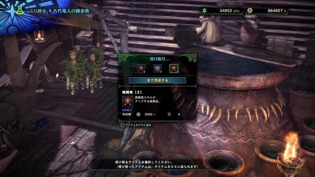 f:id:takana_encount:20180328073059j:plain