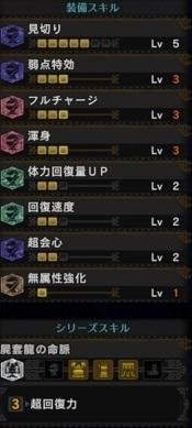 f:id:takana_encount:20180410165459j:plain