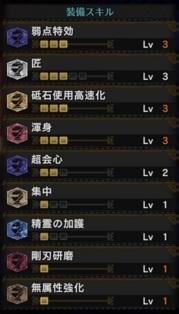 f:id:takana_encount:20180410175746j:plain