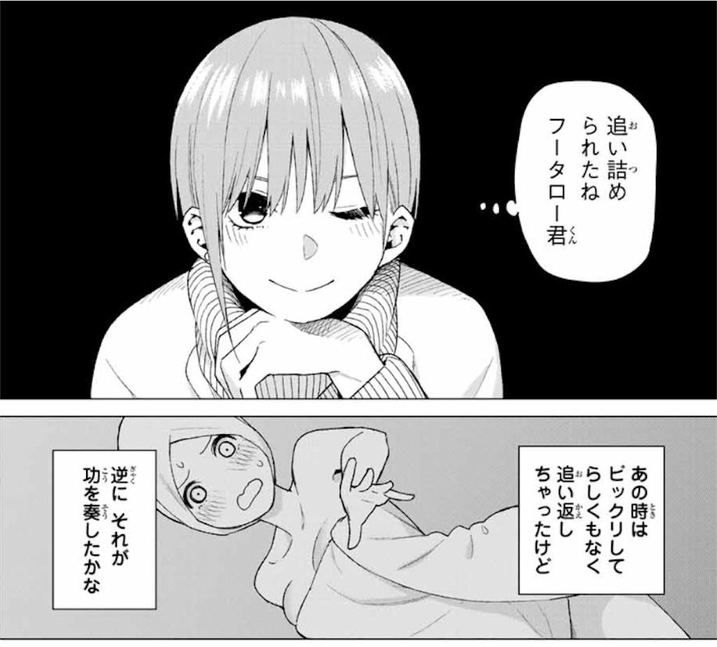 f:id:takana_encount:20180425224529j:image