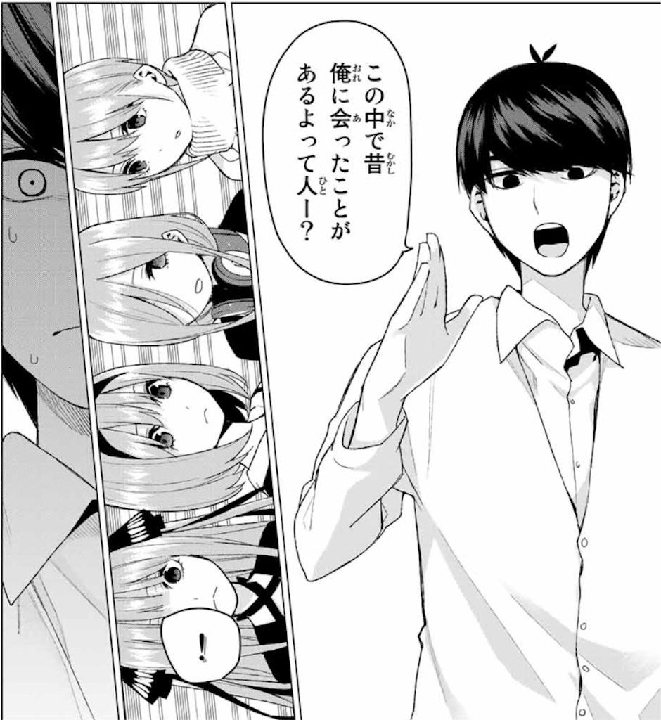 f:id:takana_encount:20180425224843j:image