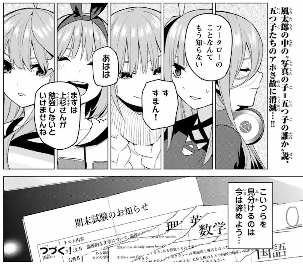 f:id:takana_encount:20180425224856j:image