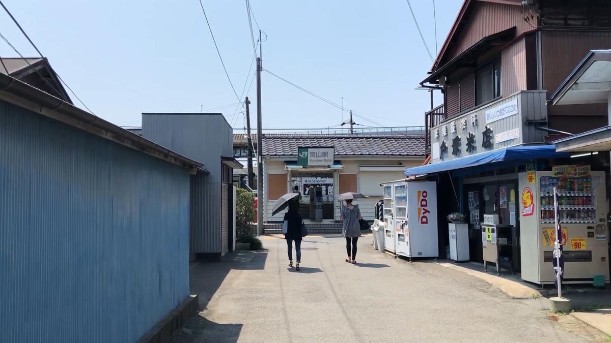 f:id:takanaka-train:20190913080356j:plain