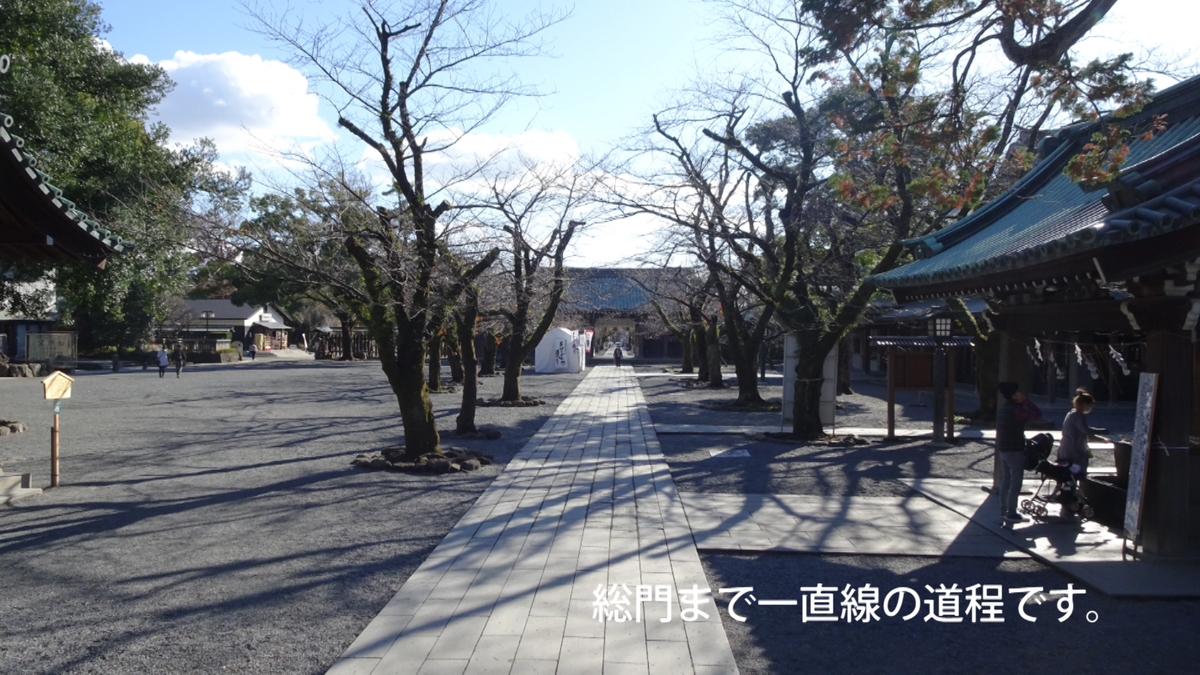 f:id:takanaka-train:20190913162144j:plain