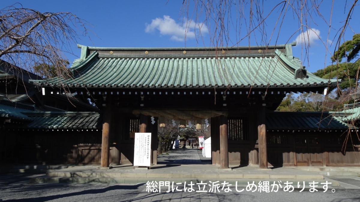 f:id:takanaka-train:20190913162211j:plain