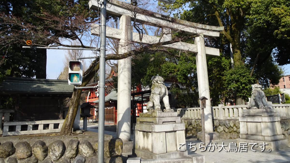f:id:takanaka-train:20190913164034j:plain