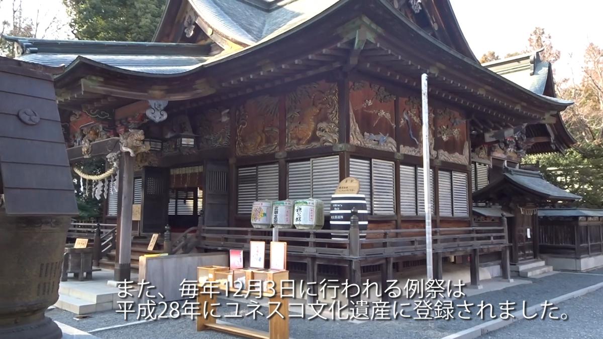 f:id:takanaka-train:20190913164131j:plain