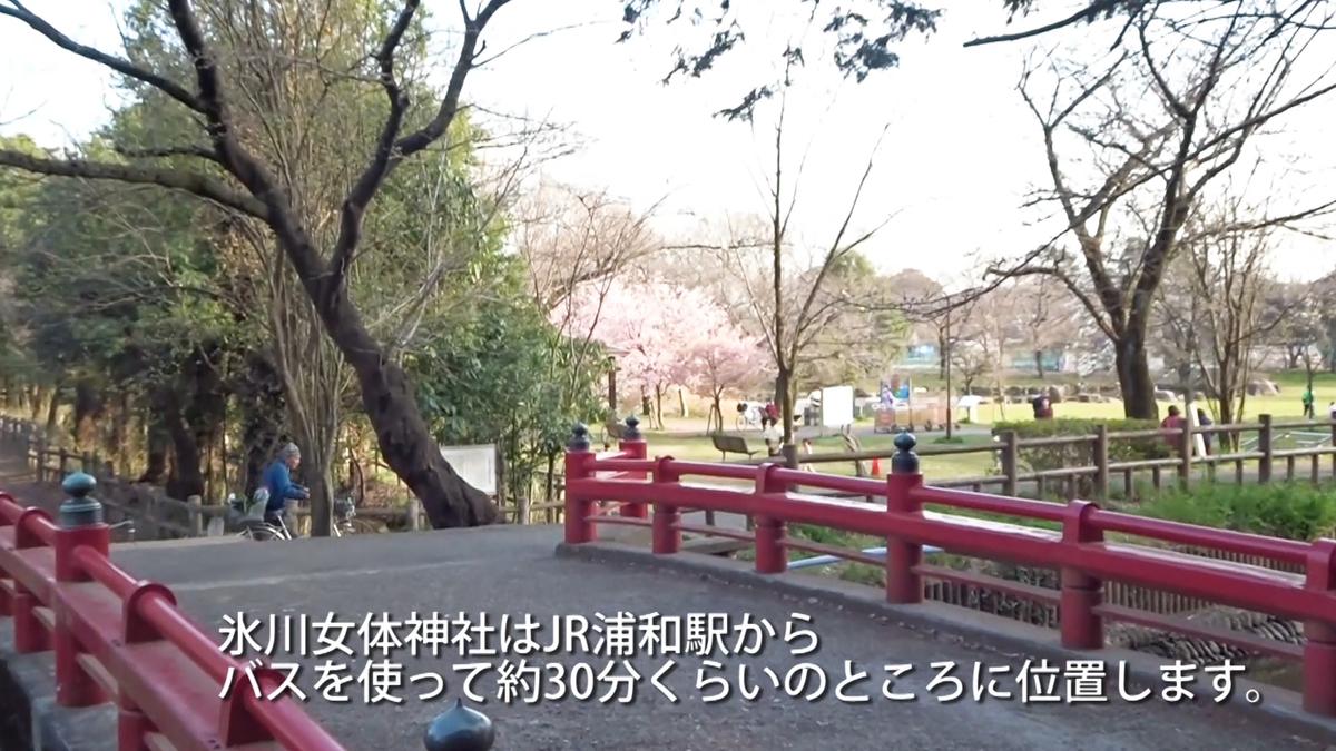 f:id:takanaka-train:20190913164415j:plain