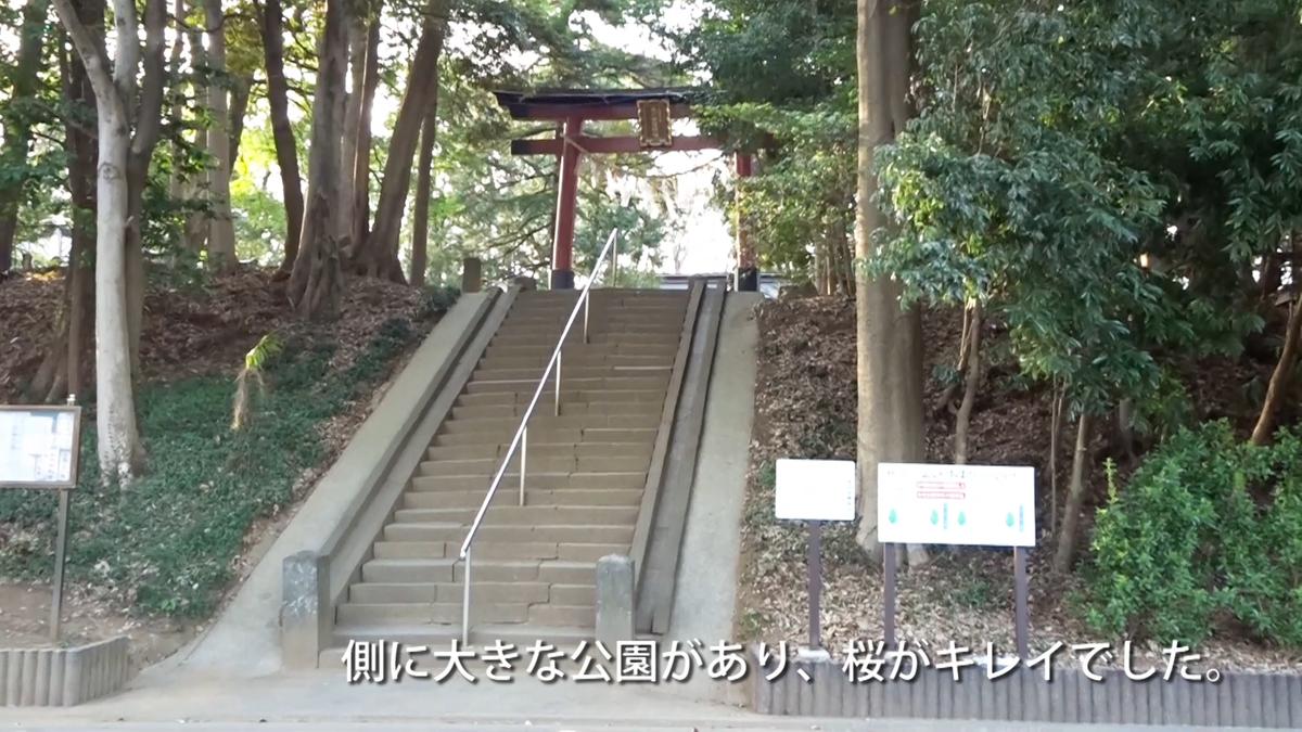 f:id:takanaka-train:20190913164435j:plain