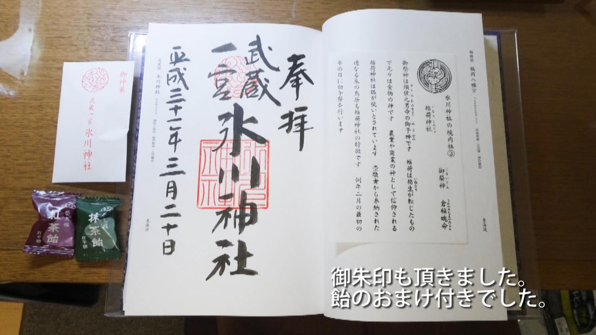 f:id:takanaka-train:20190913164855j:plain