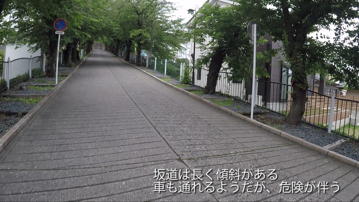 f:id:takanaka-train:20190914230237j:plain