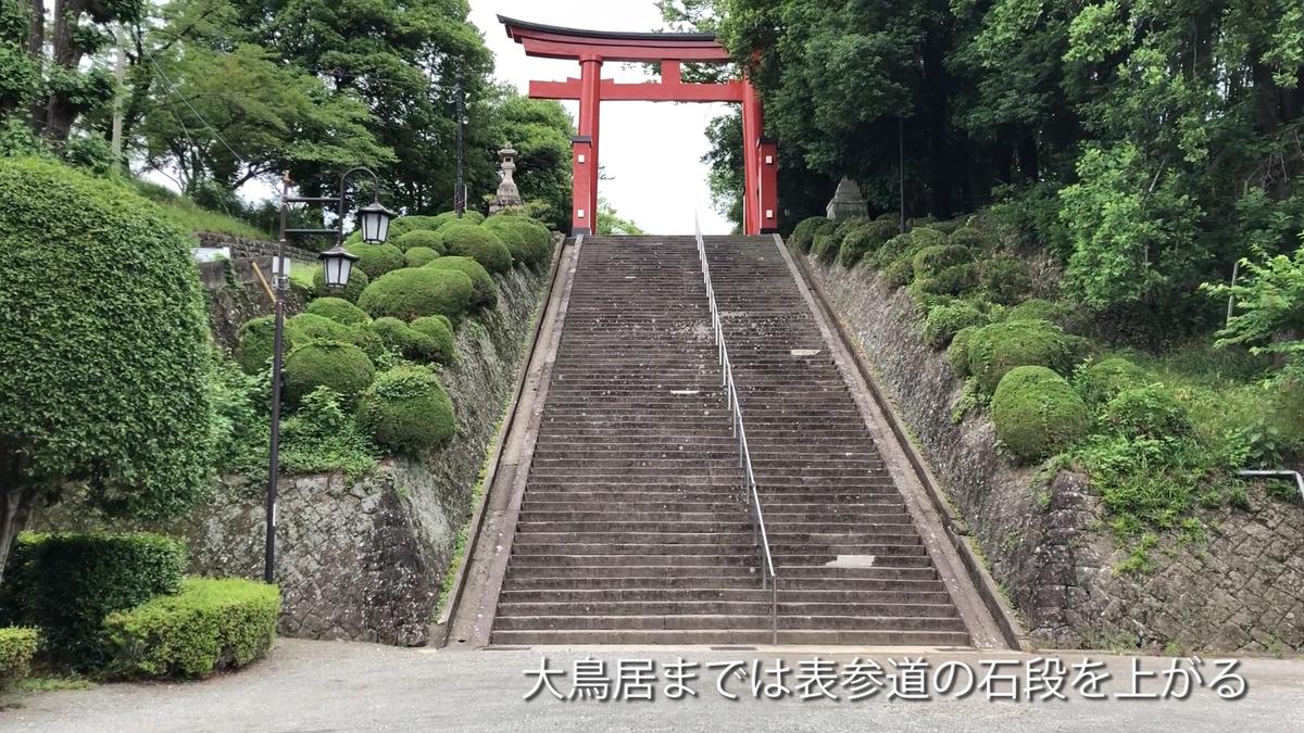 f:id:takanaka-train:20190914230255j:plain