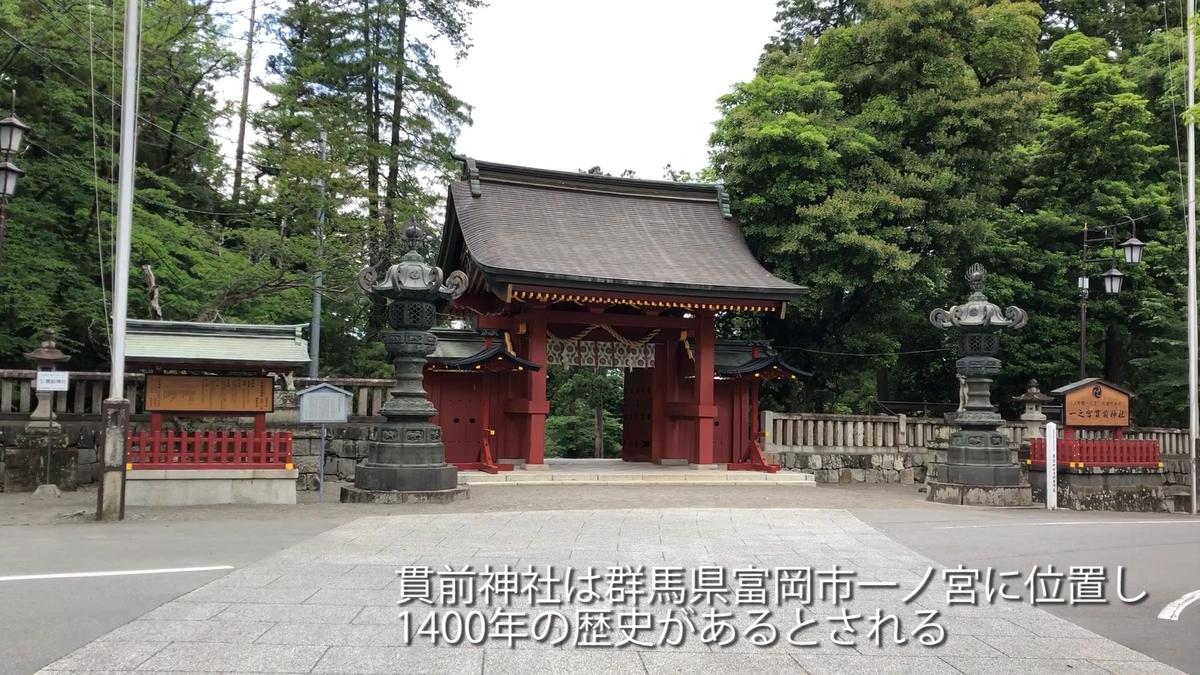 f:id:takanaka-train:20190914230327j:plain