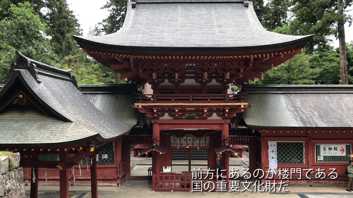 f:id:takanaka-train:20190914230412j:plain